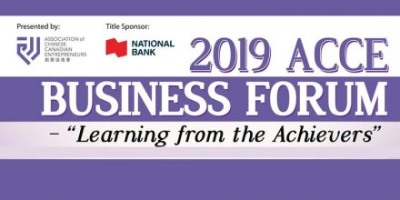 2019 ACCE Business Forum poster