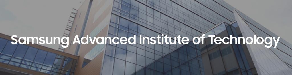 Samsung Advanced Institute of Technology Logo